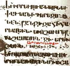 Manuscrito del siglo X conteniendo Marcos 16:8-9